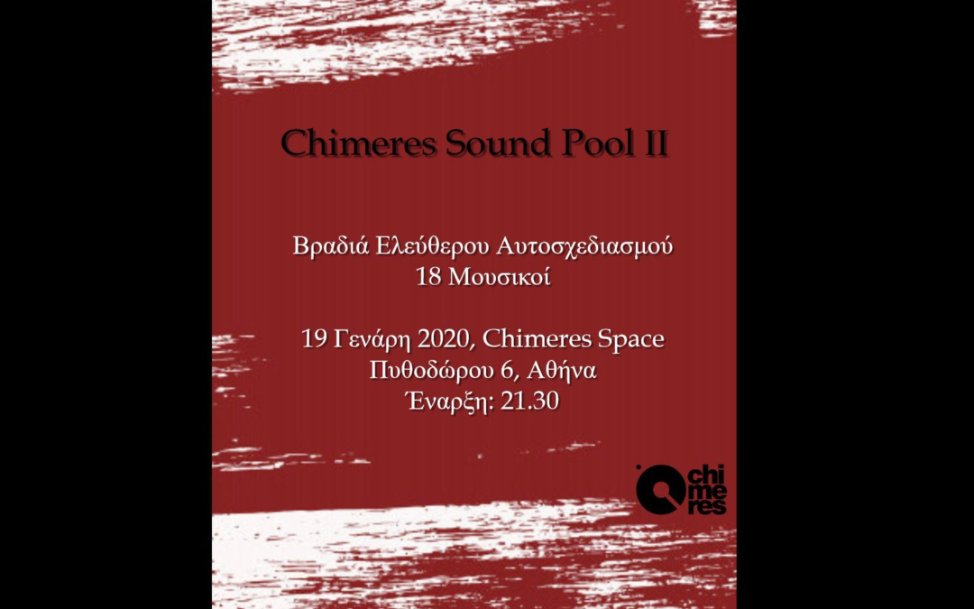 Chimeres Sound Pool II