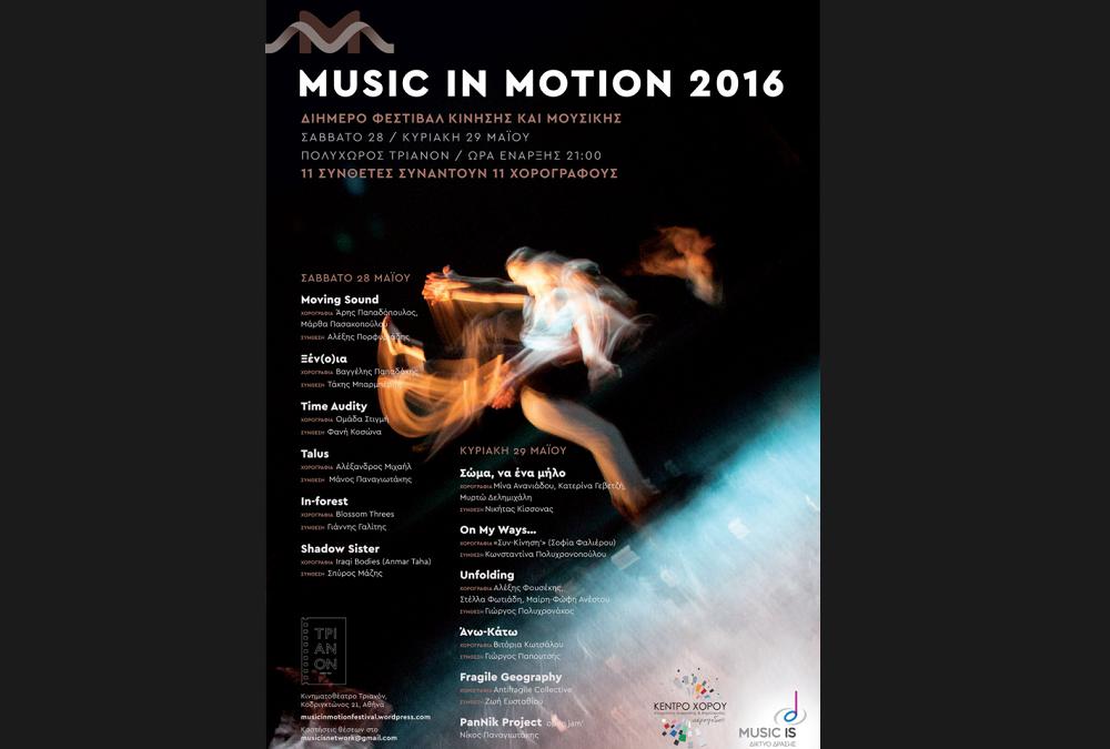 Mysic In Motion Festival 2016