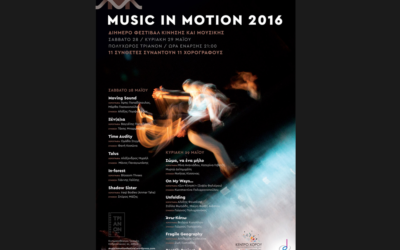 Mysic In Motion Festival 2016